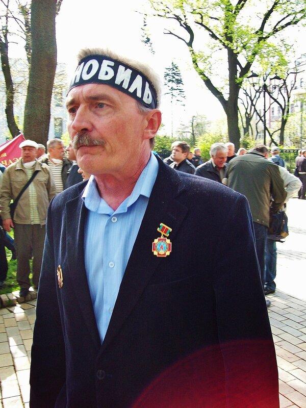 Участник митинга чернобыльцев