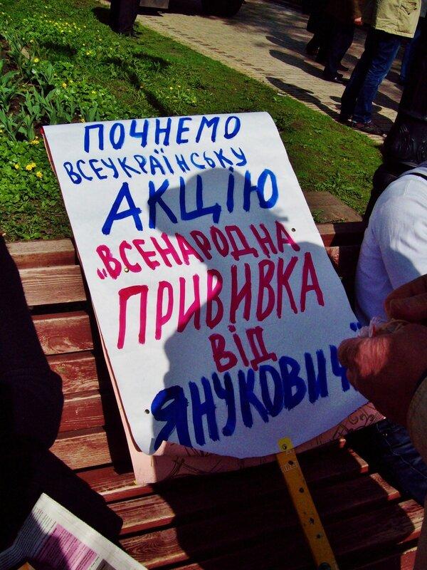 Плакат митинга чернобыльцев