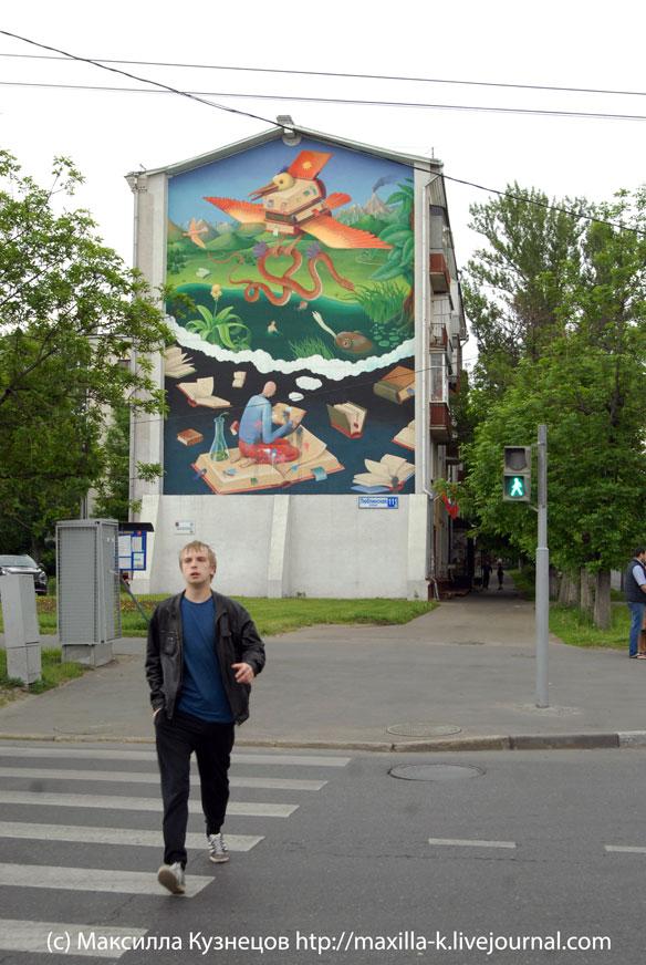 Граффити в Люблино