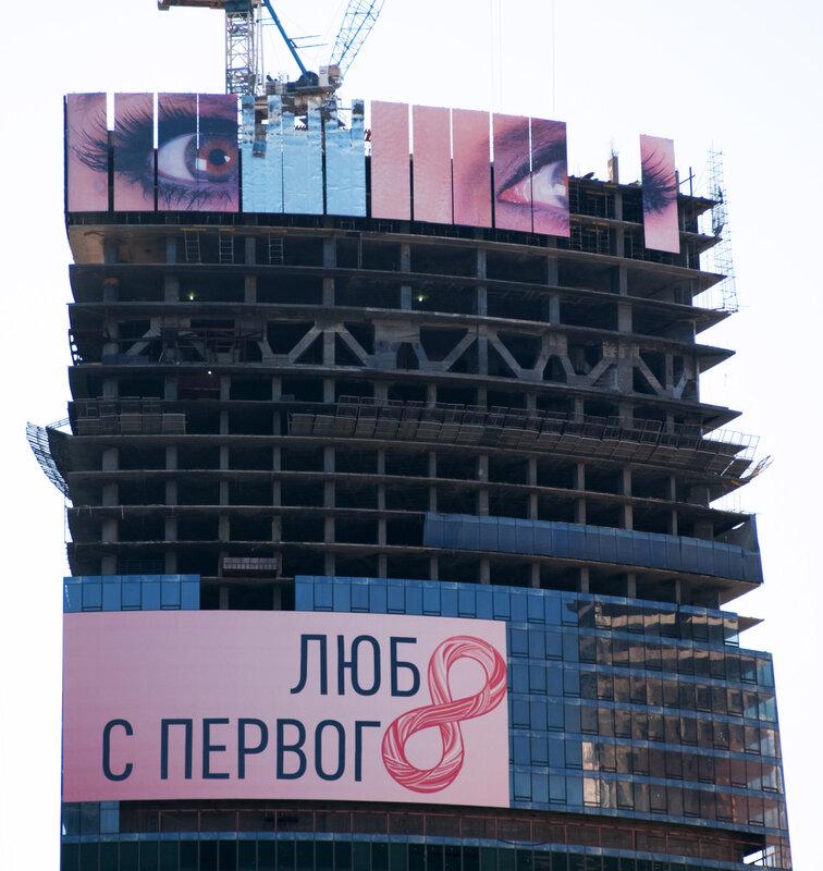 http://img-fotki.yandex.ru/get/6109/77912698.c/0_76bec_b81224d5_XL