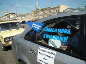 http://img-fotki.yandex.ru/get/6109/80146438.42/0_94edf_c2cf1a45_M.jpg