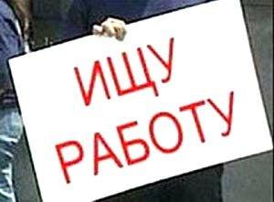 Ректор МГУ: в России за ближайшее десятилетие исчезнут 6,5 миллиона рабочих мест