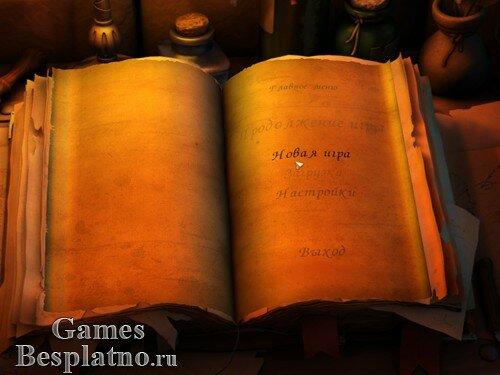Книга ненаписанных историй / The Book Of Unwritten Tales