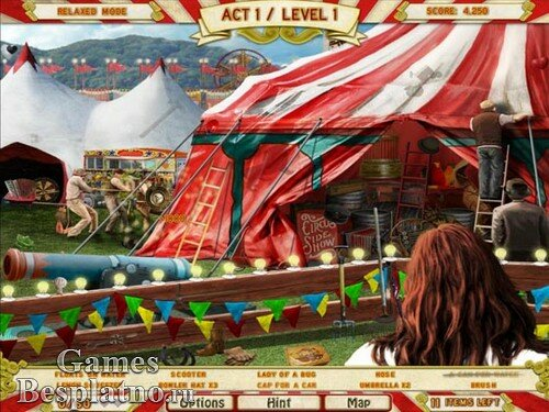 Runaway: With The Circus