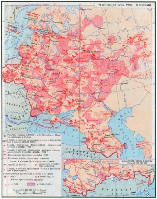 Революция 1905 - 1907 годов - Татьяна Петровна Аладышева.