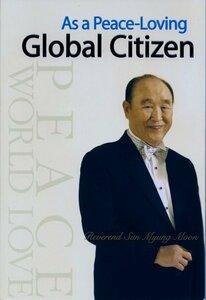 Автобиография преподобного Мун Сон Мёна на английском языке, изданная в Америке