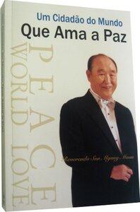 Автобиография преподобного Мун Сон Мёна, изданная в Бразилии
