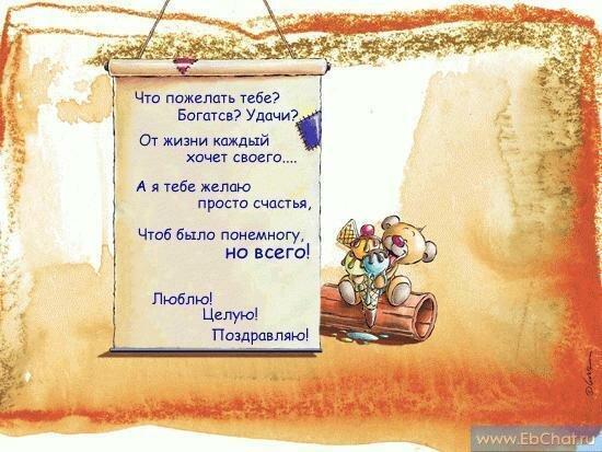 Надписью, открытки азербайджанские пожелания на русском языке