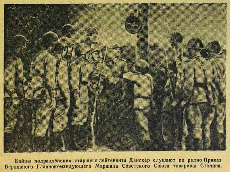 оккупация Харькова, освобождение Харькова