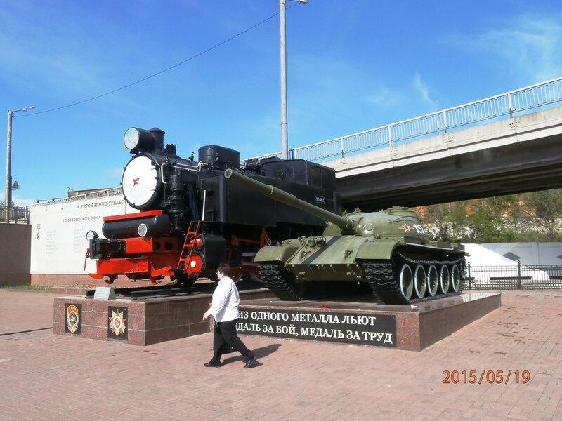 Музей ЮУЖД (1)