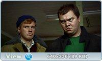 Наших бьют (2010) DVD5 + DVDRip