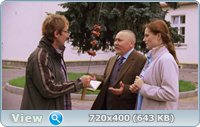 Оксана в стране чудес / Saxana a Lexikon kouzel (2011) DVD5 + DVDRip