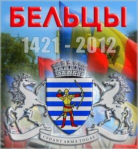 Бельцы — День города, 22 мая 2012