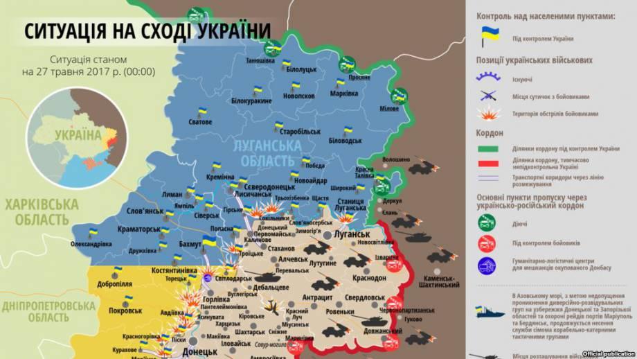 Ситуация в зоне боевых действий на Донбассе 27 мая (карта)