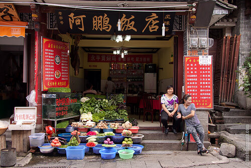 кафе в городе Дали, провинция Юньнань, Китай