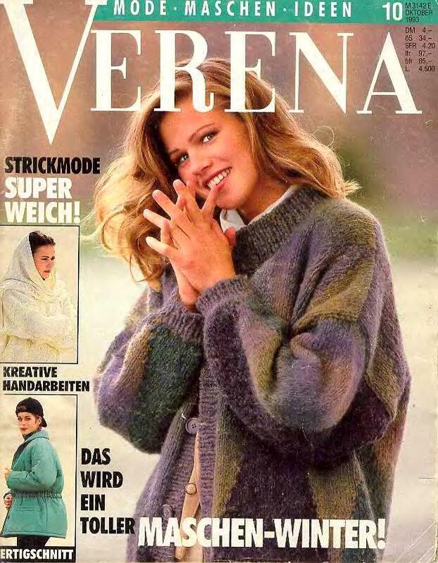 Журнал Verena - популярный журнал, посвященный вязанию для взрослых и детей.  Все модели снабжены подробными...