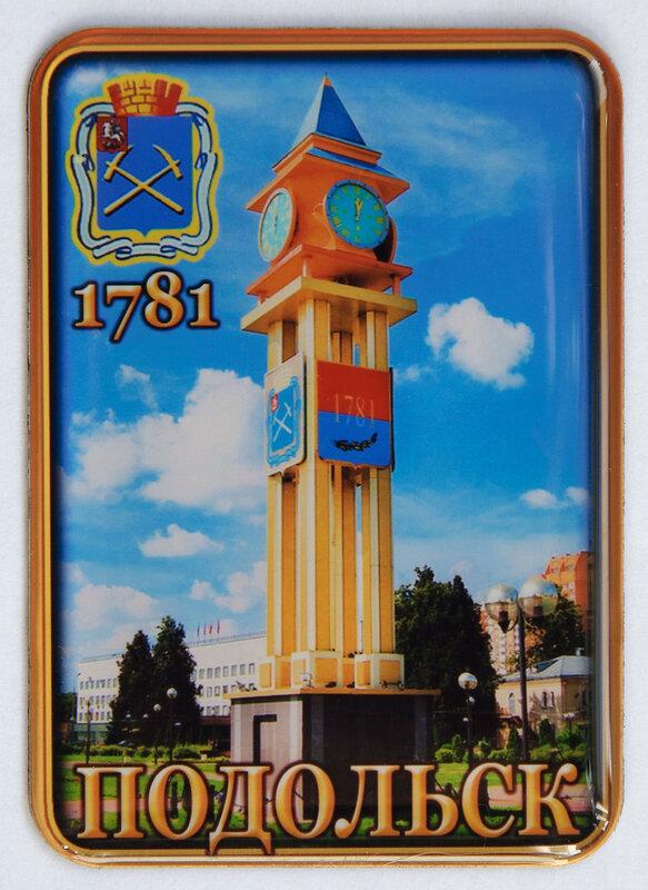 Башня с часами в центре Подольска