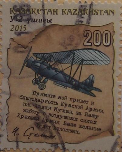 2015 самолет 200