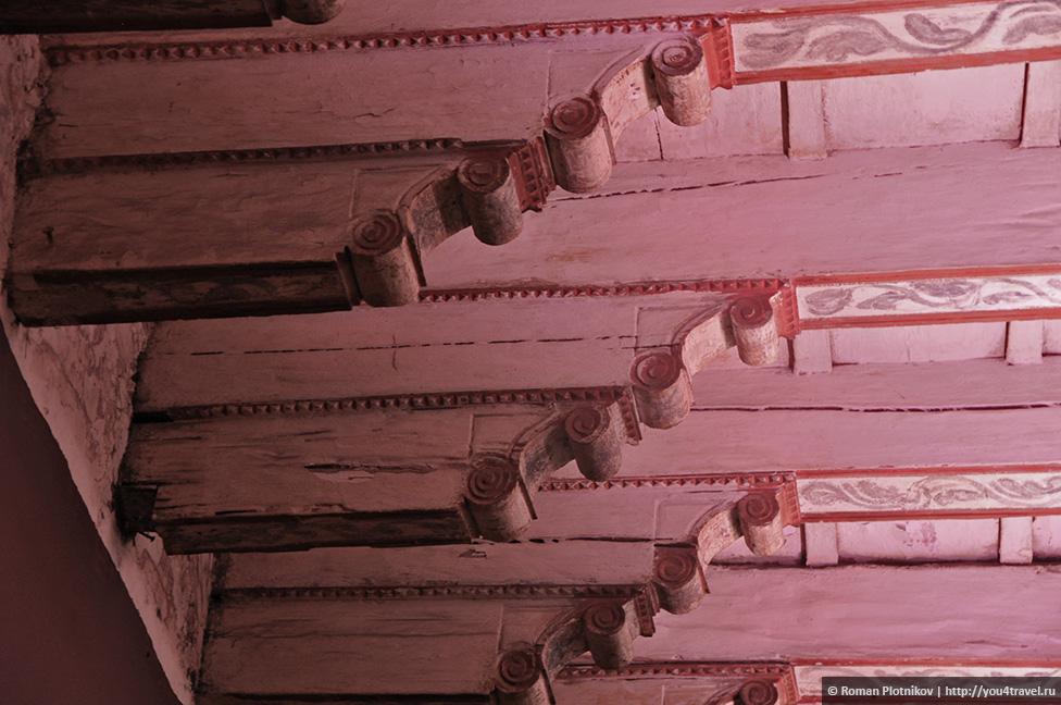 0 177dad 6670e3dd orig День 201 202. Охота за туристической картой Боготы и многочасовые прогулки по историческому району Ла Канделария   La Candelaria