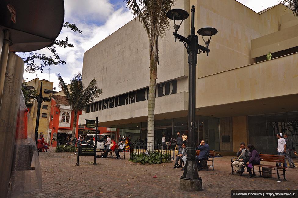 0 181ab6 232f55d2 orig День 203 205. Самые роскошные музеи в Боготе – это Музей Золота, Музей Ботеро, Монетный двор и Музей Полиции (музейный weekend)