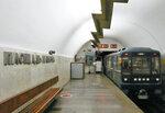 Московское метро - Калининско-Солнцевская линия