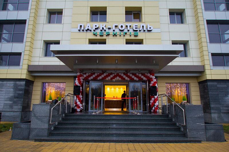 Парк-отель Чернигов