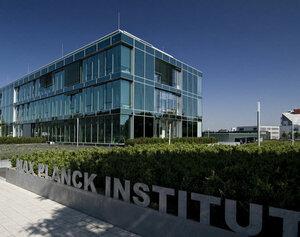 Институт Макса Планка в Майнце
