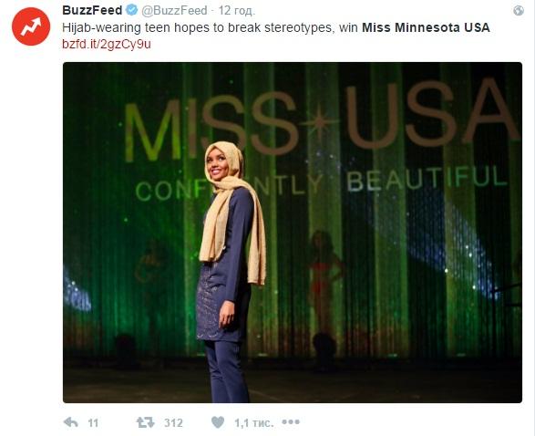 Аден стала первой девушкой-мусульманской, которая приняла участие в подобном конкурсе. Свой пос