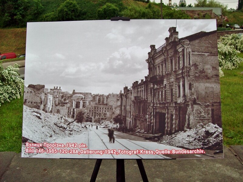 Прорезная в 1942 году