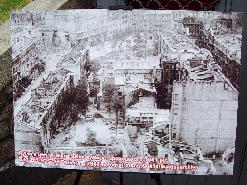 Городецкого в 1941 году