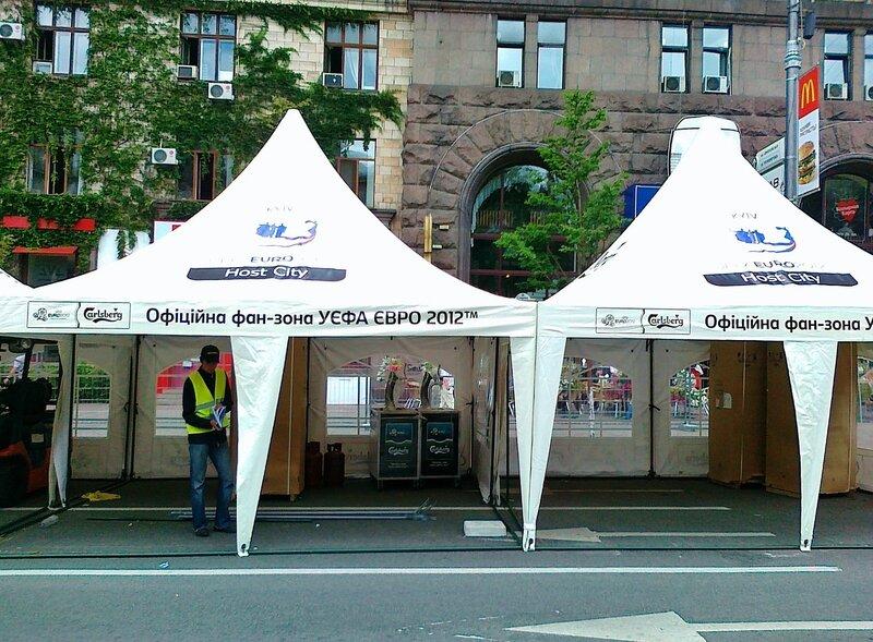 Официальная фан-зона УЕФА Евро 2012 в Киеве