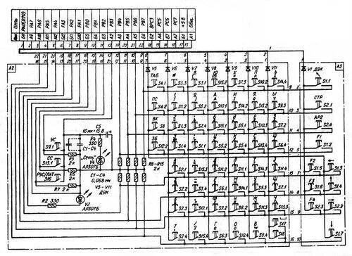 схема клавиатуры ПЭВМ