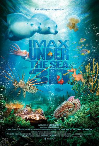 На глубине морской / Under the Sea