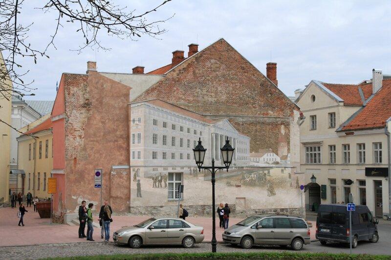 Тарту, Университет
