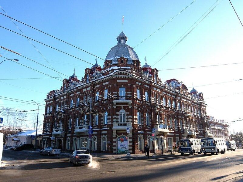 Томск - Администрация города