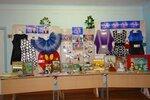 День рождения лицея 2012 (Гала-концерт)