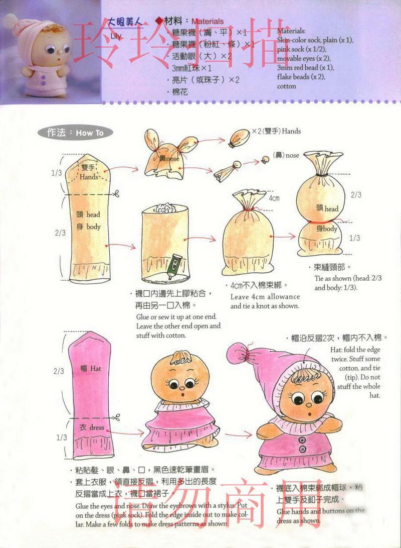 Как сделать куклу пупс своими руками