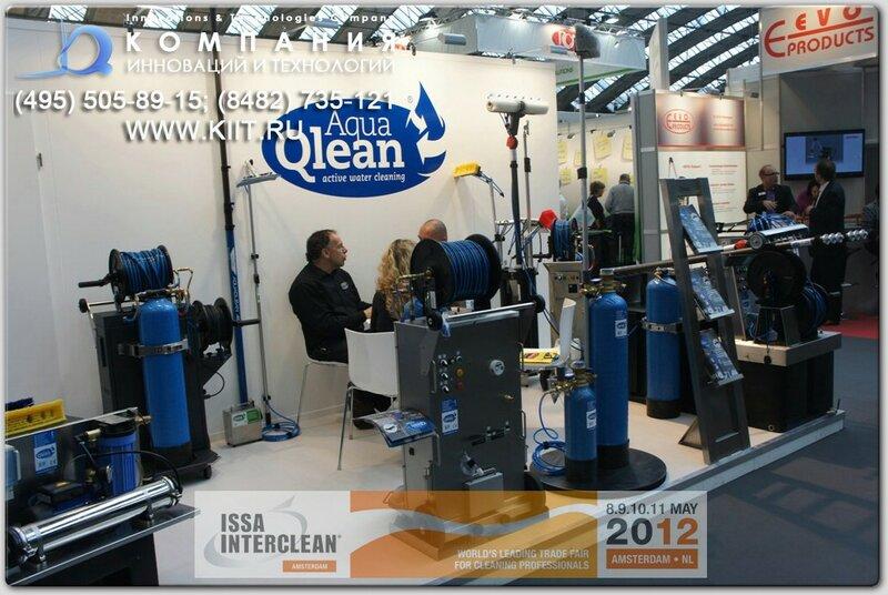 Выставка ISSA/Interclean Amsterdam 2012 - все для клининга