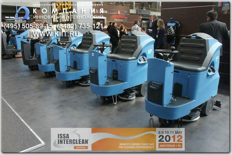 FIMAP - поломоечные машины с сиденьем