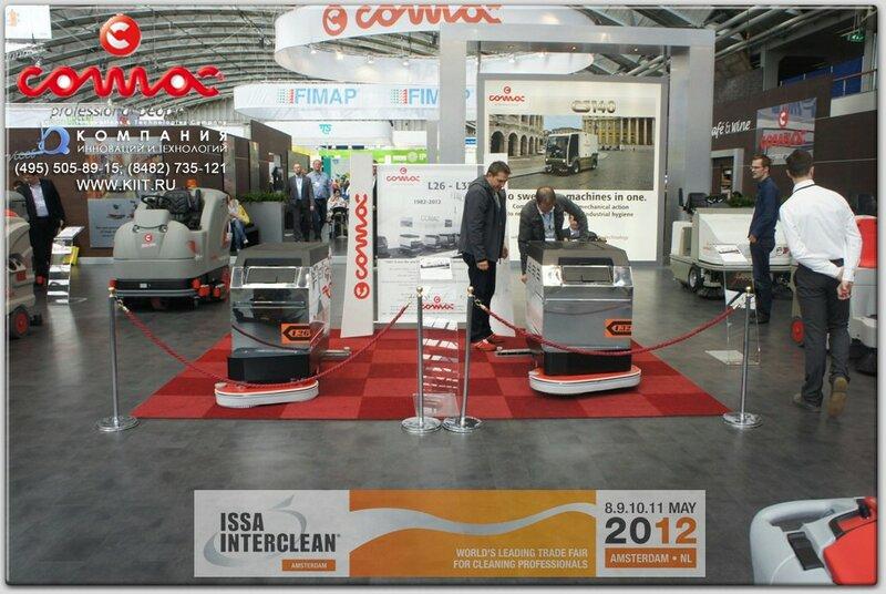 Стенд компании COMAC - ISSA/INTERCLEAN Amsterdam 2012