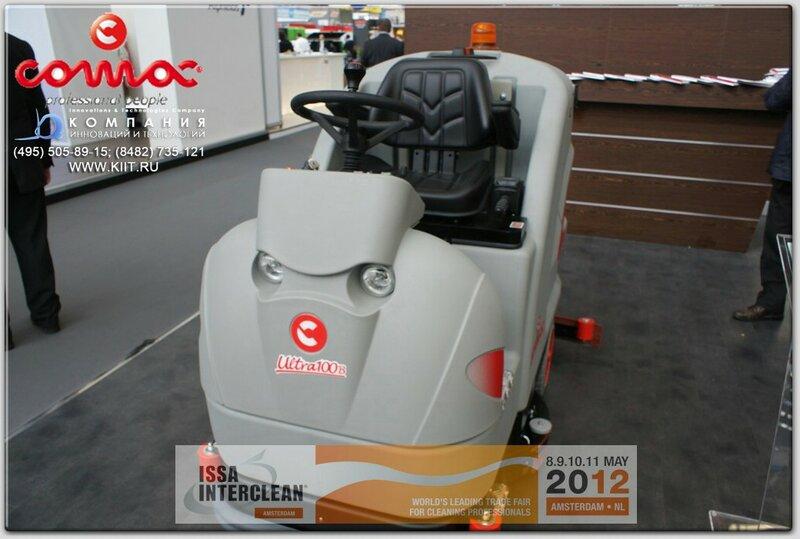 COMAC ULTRA 100B - большая поломоечная машина с сиденьем
