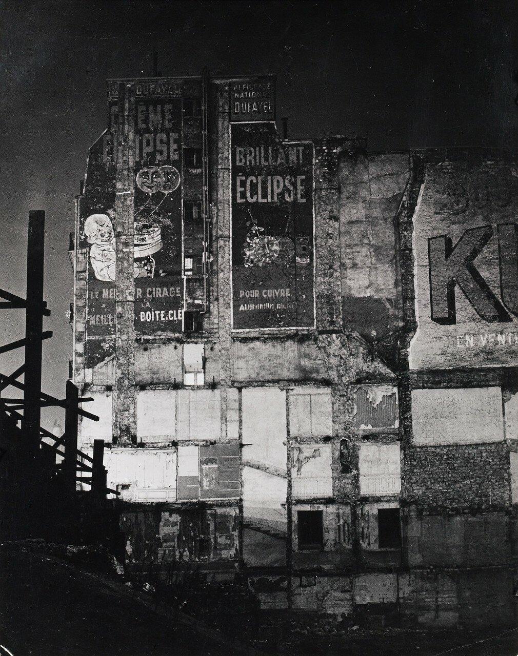 1932. Стены старого дансинга Bullier. Монпарнас, авеню Обсерватории