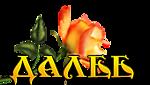 https://img-fotki.yandex.ru/get/6111/100773997.35b/0_a8e97_870e247b_S