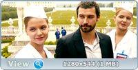 Свидание (2012) Blu-ray + BDRip 1080p / 720p + DVD9 + DVD5 + HDRip + AVC
