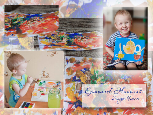 Выставка детских рисунков. Николай Ермолаев