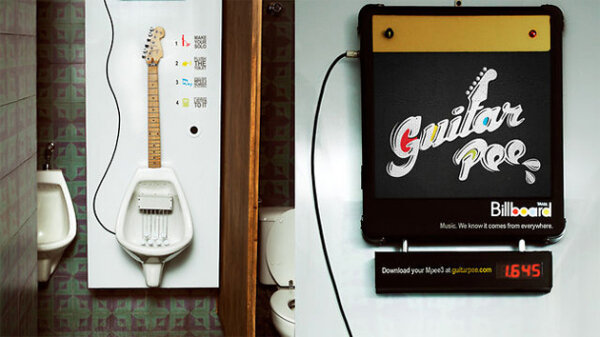 Guitar Pee – музыка мужской души и тела