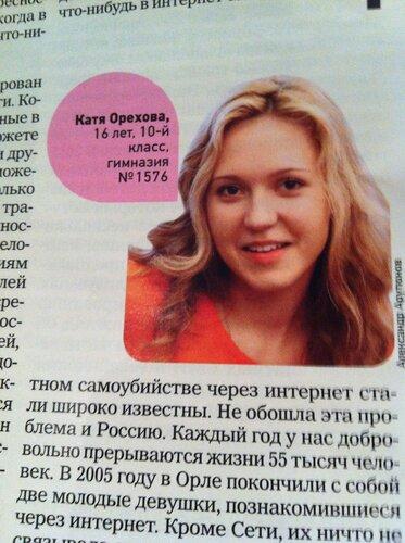 http://img-fotki.yandex.ru/get/6111/139483201.7/0_aaa5d_39c8e7c4_L.jpg