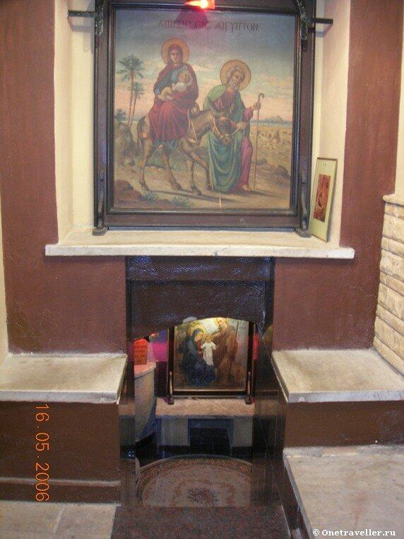 Крипта, где укрывалось Святое семейство от погони