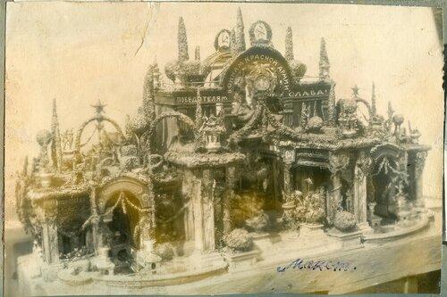 Макет триумфальных ворот на ст. Петропавловск в честь Победы в Великой Отечественной войне, 1940-е.jpg