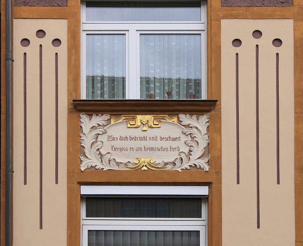 Бамберг. Herzog-Max-Straße, 9